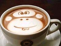 motivation coffee image